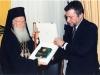 Από την επίσκεψη του Οικουμενικού Πατριάρχη Βαρθολομαίου στην ΕΣΗΕΜ-Θ, το 1999